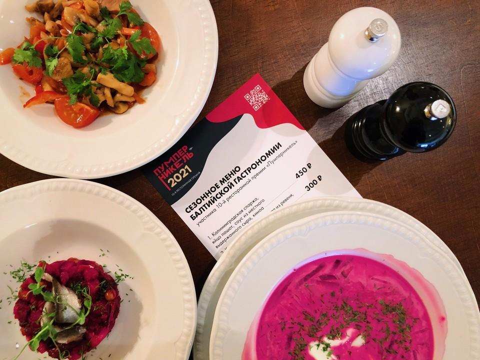 За рестораны области отдали рекордные 30 тысяч голосов.