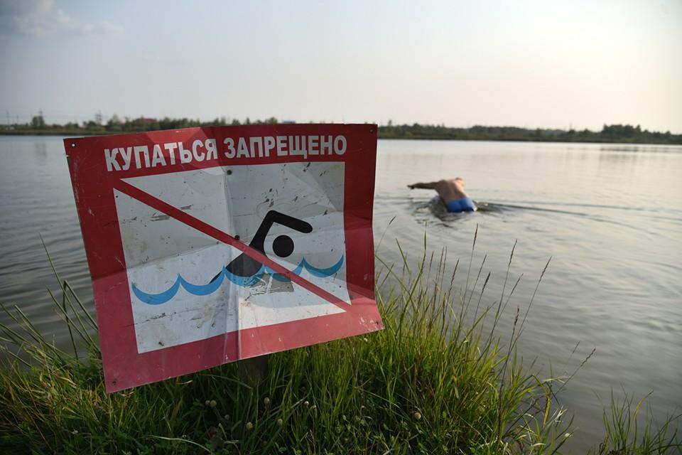 В 2021 году в Мурманской области утонули уже три человека. Пусть это число не увеличится.