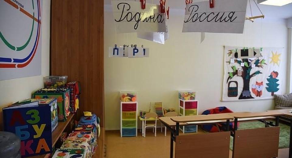 В Ростове и в области появятся новые ресурсные классы. Фото: пресс-служба ЗС РО