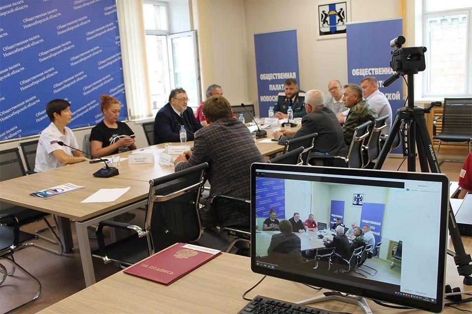 Члены международной экспедиции посетили Общественную палату НСО. Фото: Валентин Лутаев.