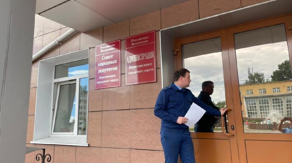 Фото: Прокуратура Кемеровской области.