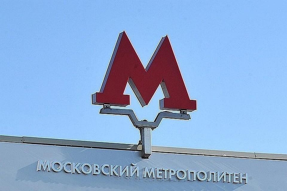 В Москве перекроют участок Сокольнической ветки метро