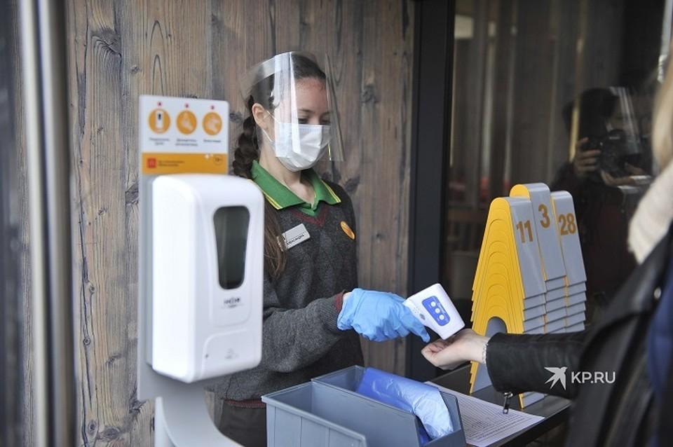 Меры предосторожности в Екатеринбурге и Свердловской области сохраняются