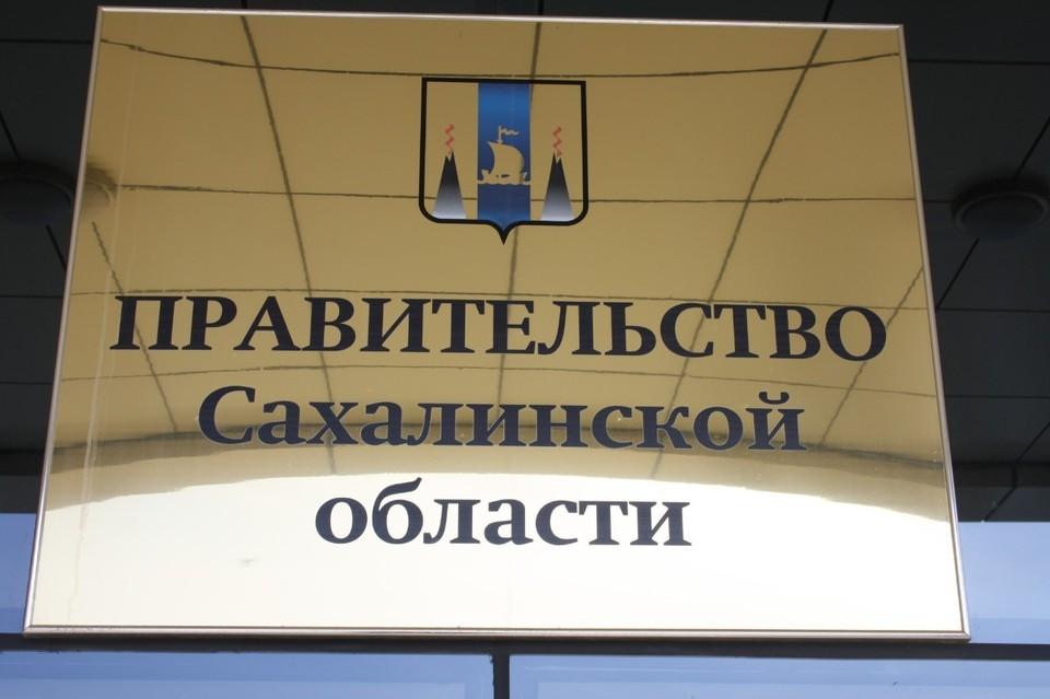 По итогам работы областных органов власти за первое полугодие приняты решения о кадровых изменениях в руководящем составе ряда министерств