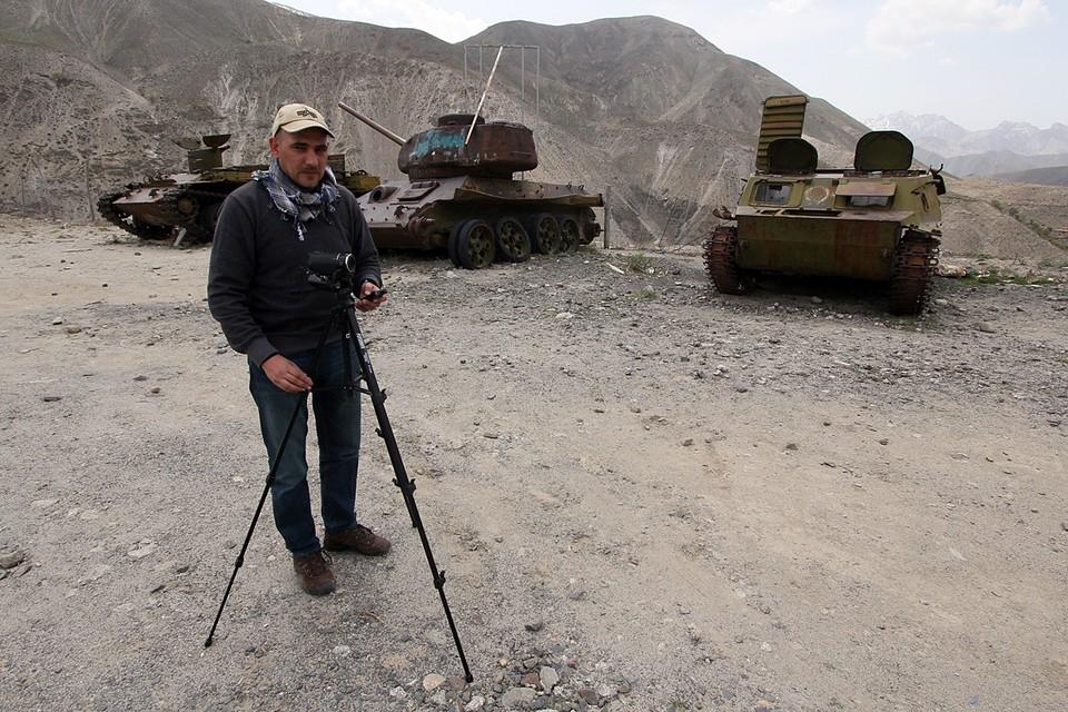 В 2011 году автор объехал половину Афганистана