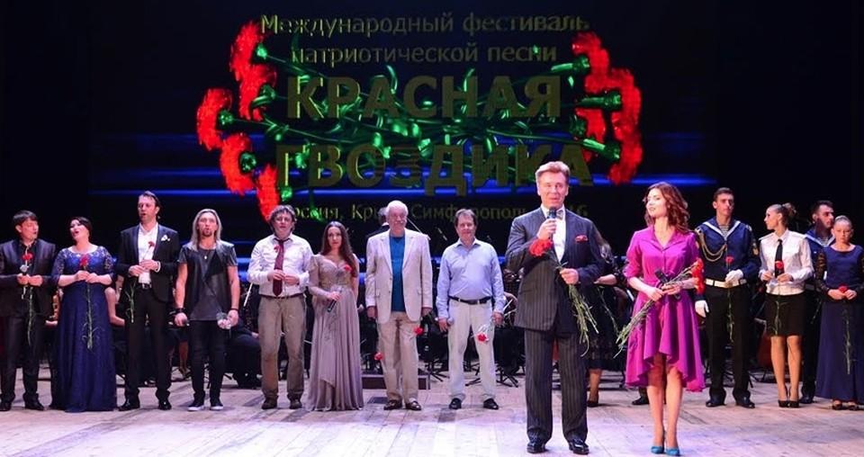 Организаторы получили более 400 заявок на участие. Фото: krasnaya-gvozdika.ru