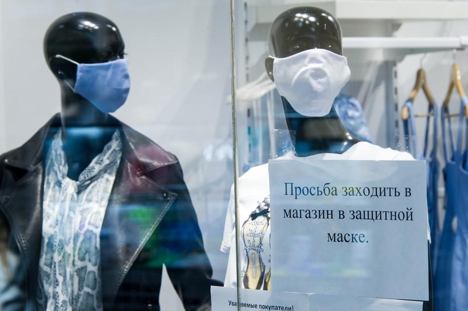 Масочный режим и дистанция нужны для работы в режиме пандемии коронавируса