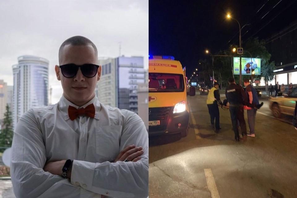 Внедорожник сбил 21-летнего парня на самокате, когда он ехал по пешеходному переходу. Фото: предоставлено Елизаветой Лиманской