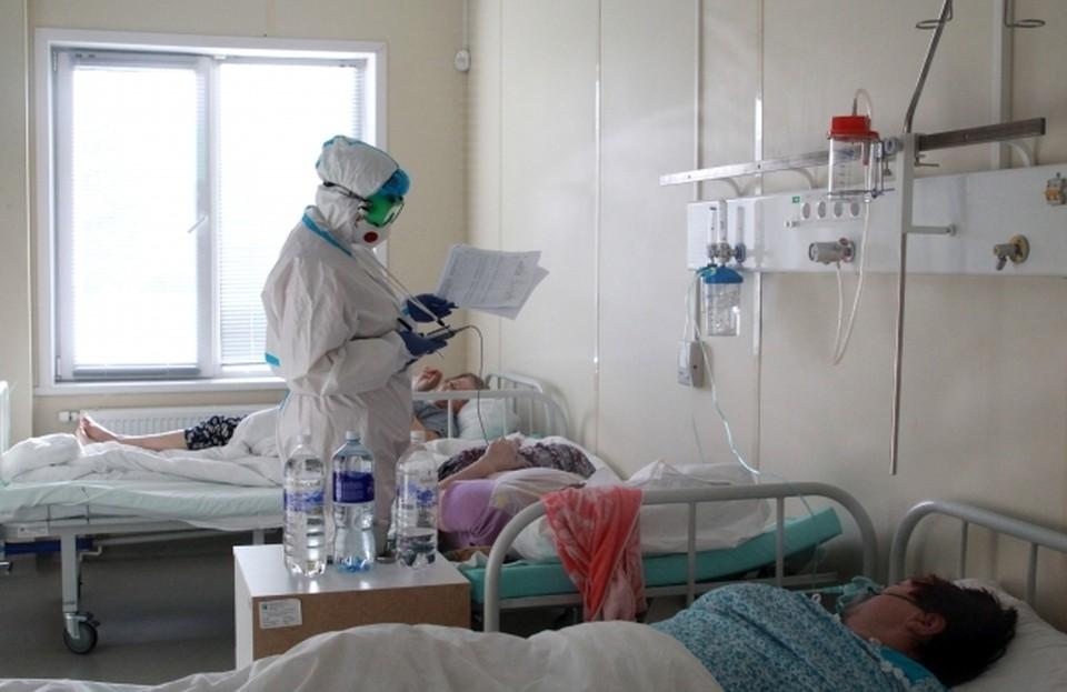 В больницах находится более 2 тысяч пациентов с коронавирусом