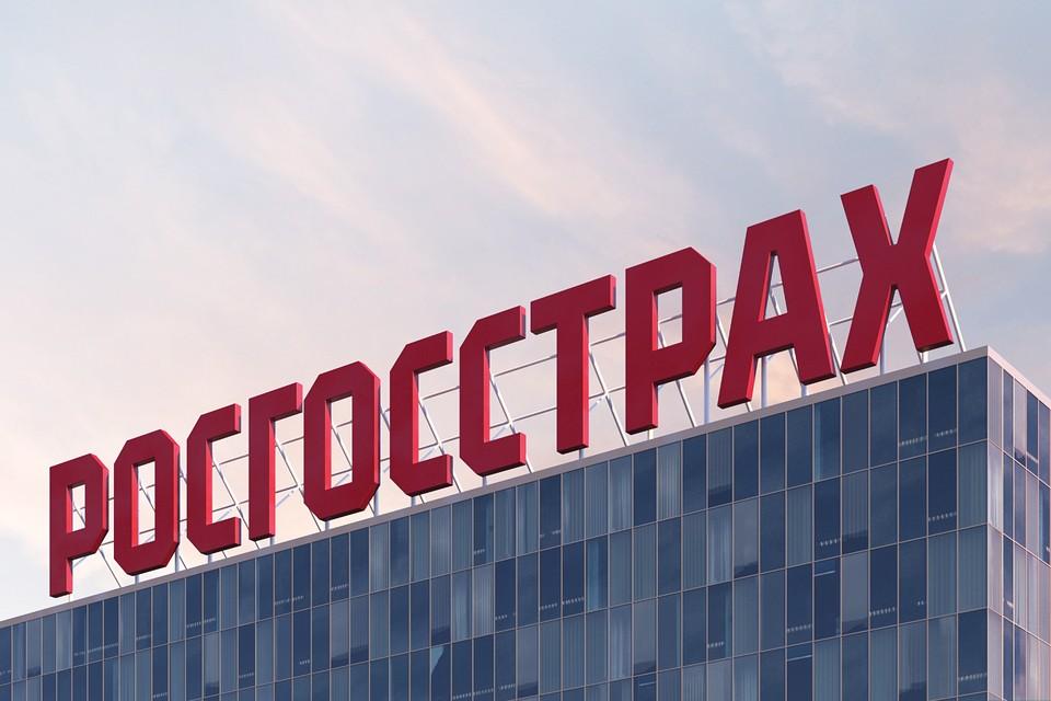 """Договоры ОСАГО с """"Росгосстрахом"""" можно заключить в МФЦ Тульской области."""