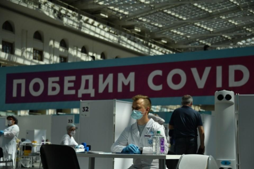 Последние новости о коронавирусе в Новосибирске