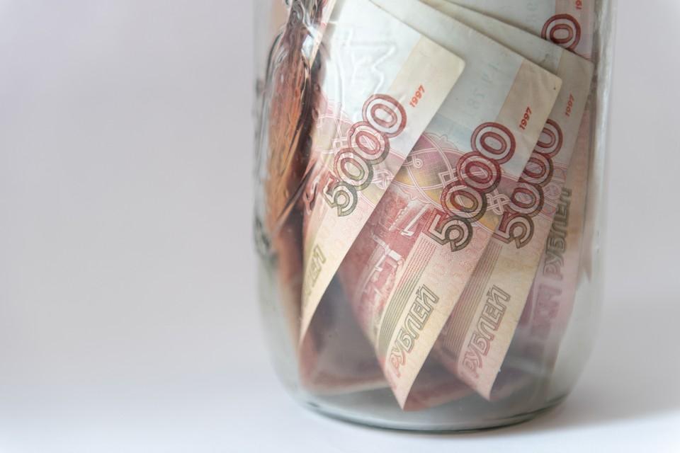 Быстрее всех собрать миллион получится у жителей Чукотки.