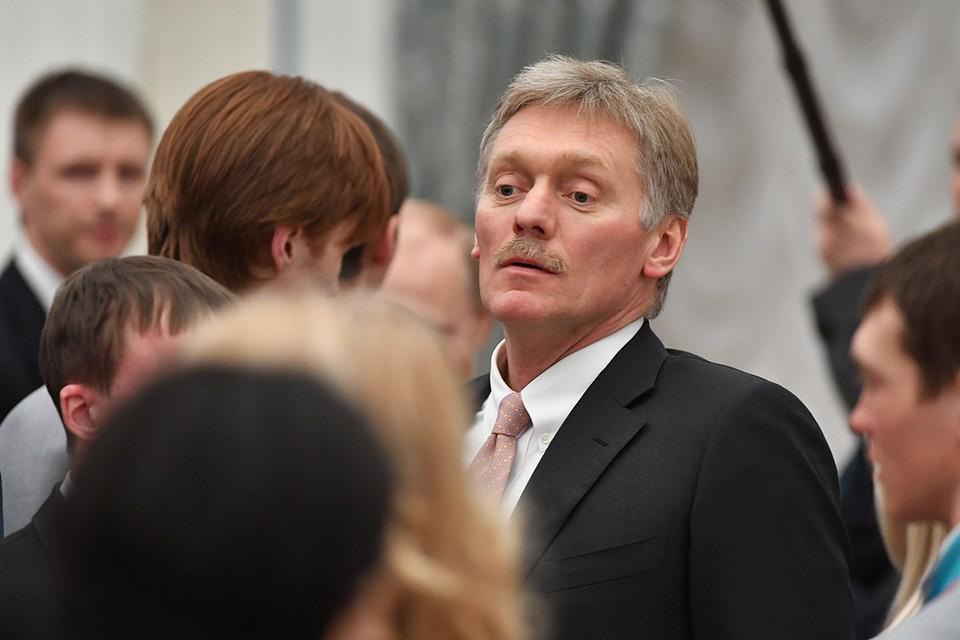 Пресс-секретарь президента ответил на «футбольно-патриотические» вопросы обозревателя KP.RU Александра Гамова