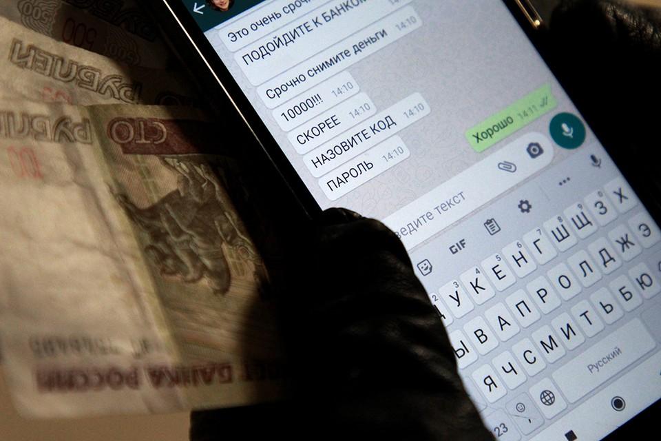 Врач из Иркутска боялась кредита в 4,5 миллиона рублей и взяла его для мошенников