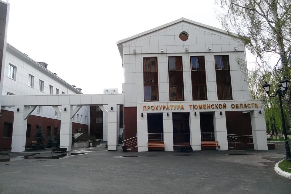Тюменские чиновники не предоставляли временное жилье погорельцам.