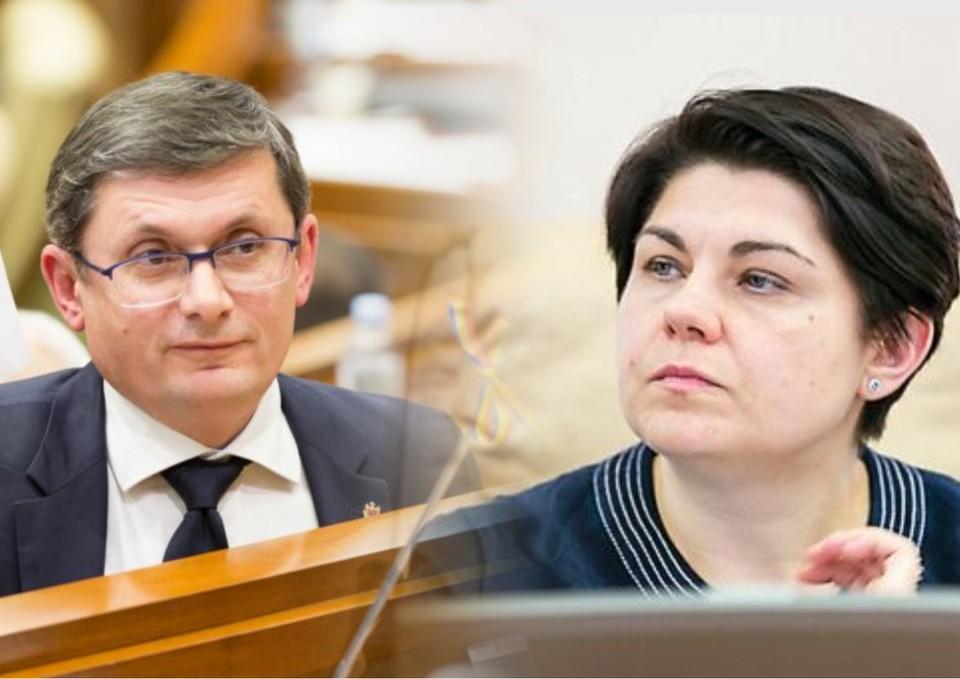 ГГ - Гроссу и Гаврилица.
