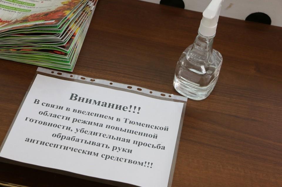 В Тюмени из-за ковидных нарушений закрывают магазины.