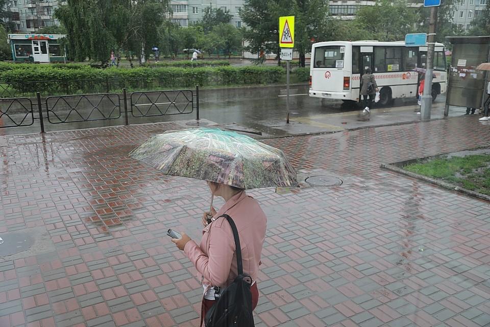 В Красноярске объявлено штормовое предупреждение