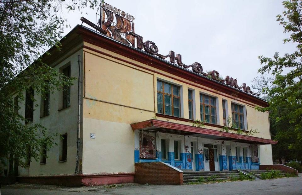 В здании бывшего кинотеатра сделают школу искусств. Фото - городская администрация