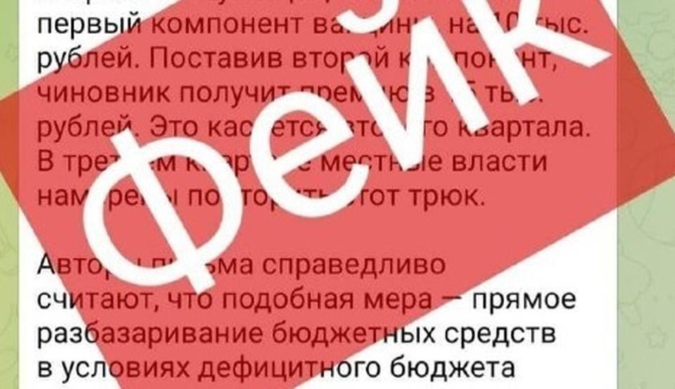 В Тюмени не будут выдавать премии за вакцинацию от коронавируса.