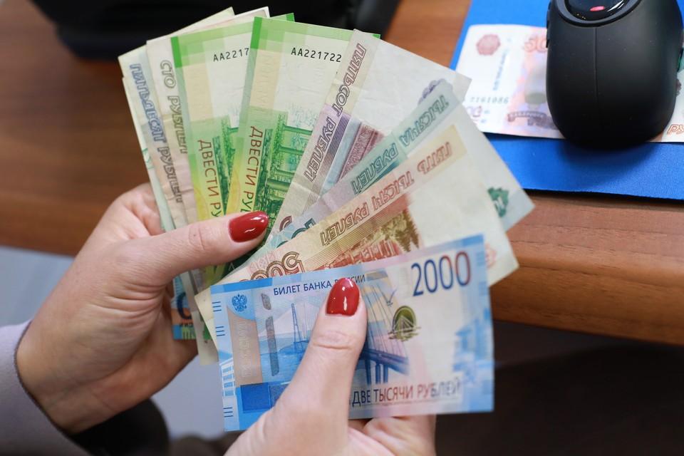 Заведующая-ветеран труда присвоила почти миллион рублей