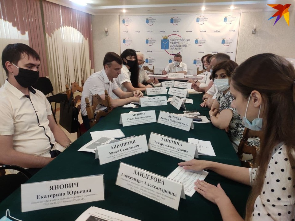 В Саратовской областной общественной палате обсудили рост конкурентности на выборах в России