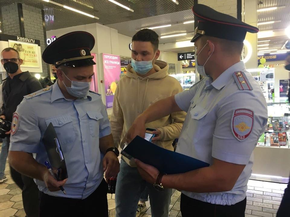 Парень влип на штраф от 1 до 30 тысяч рублей.
