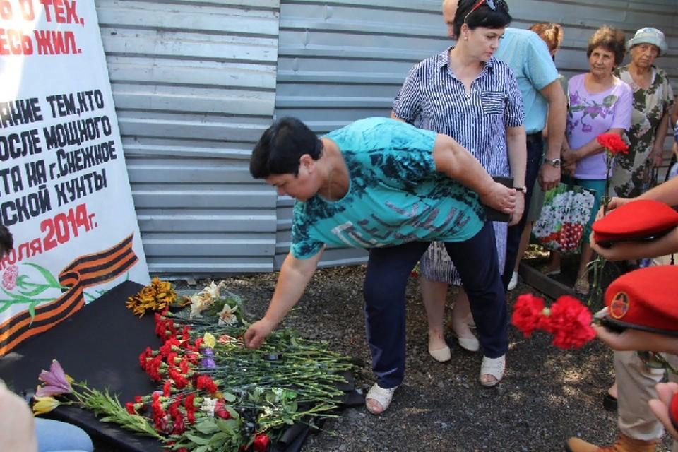 Жители не забудут преступлений украинских карателей в Донбассе. Фото: ОД «Донецкая Республика»