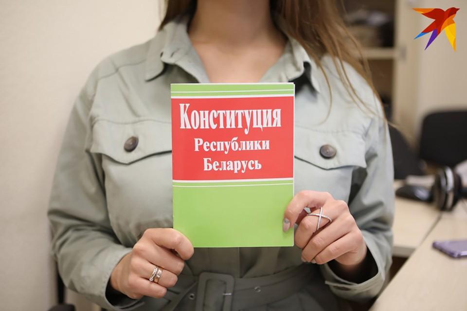 Новый проект конституции планируют вынести на референдум в начале 2022 года.