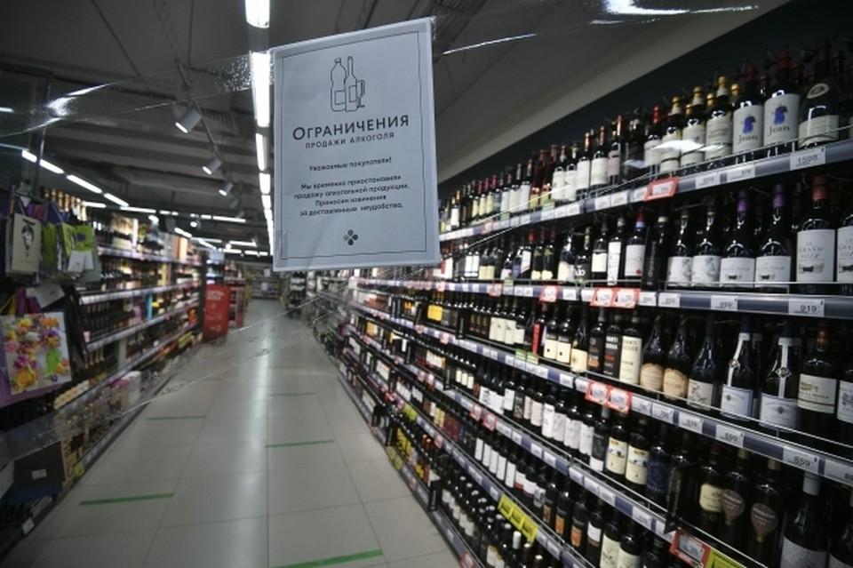В Коми действуют правила ограничения продажи алкоголя