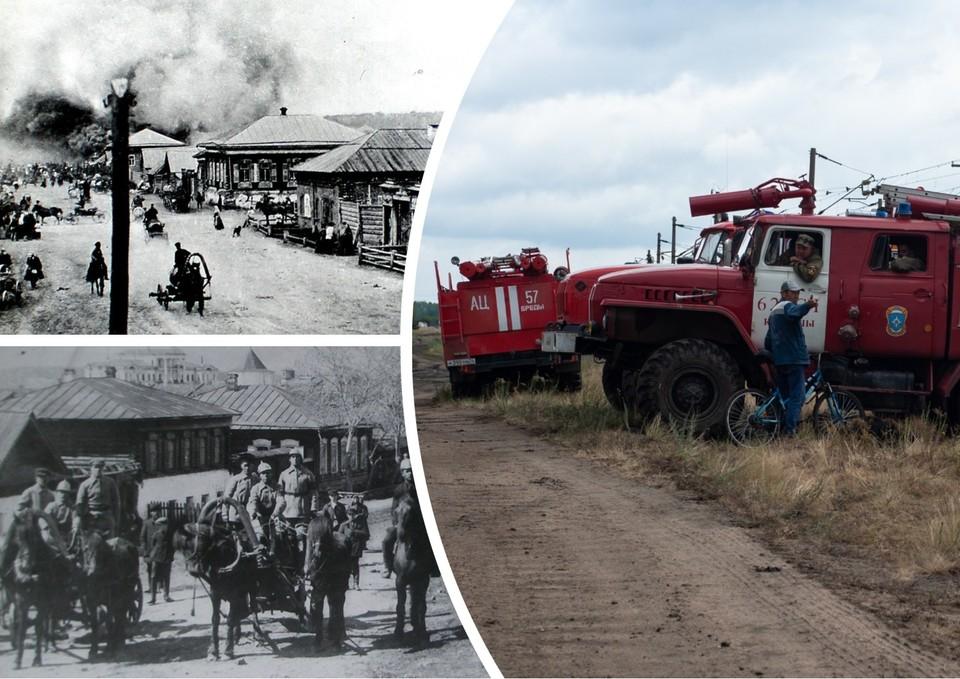 В 18 веке пожары тушили всем городом. Фото: Исторический музей Южного Урала, Кирилл Садыков