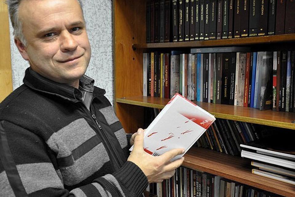 Директор издательства «Кнігазбор» Геннадий Винярский. Фото: Новы час.