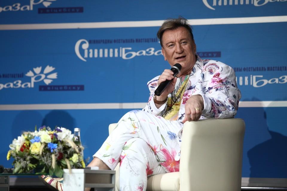 """На """"Славянском базаре"""" Сергей Пенкин был последний раз восемь лет назад."""