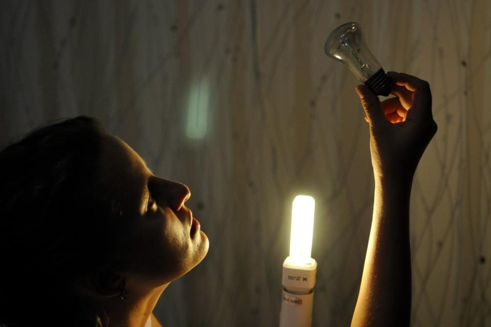 Электричество пропадет на срок от двух до восьми часов.