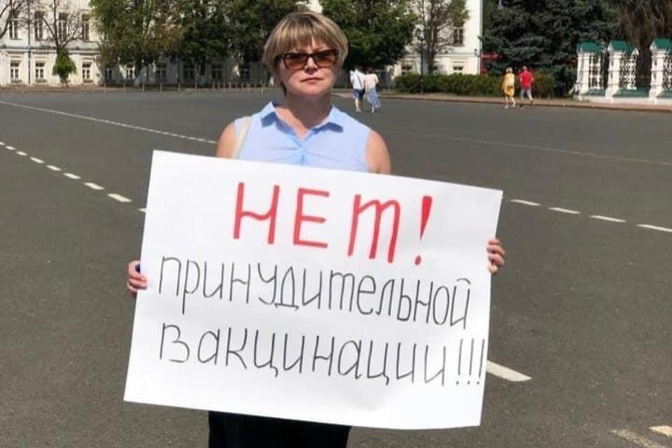 Елена Кузнецова выступила против принудительной вакцинации ярославцев. ФОТО: страница Елены Кузнецовой ВКонтакте