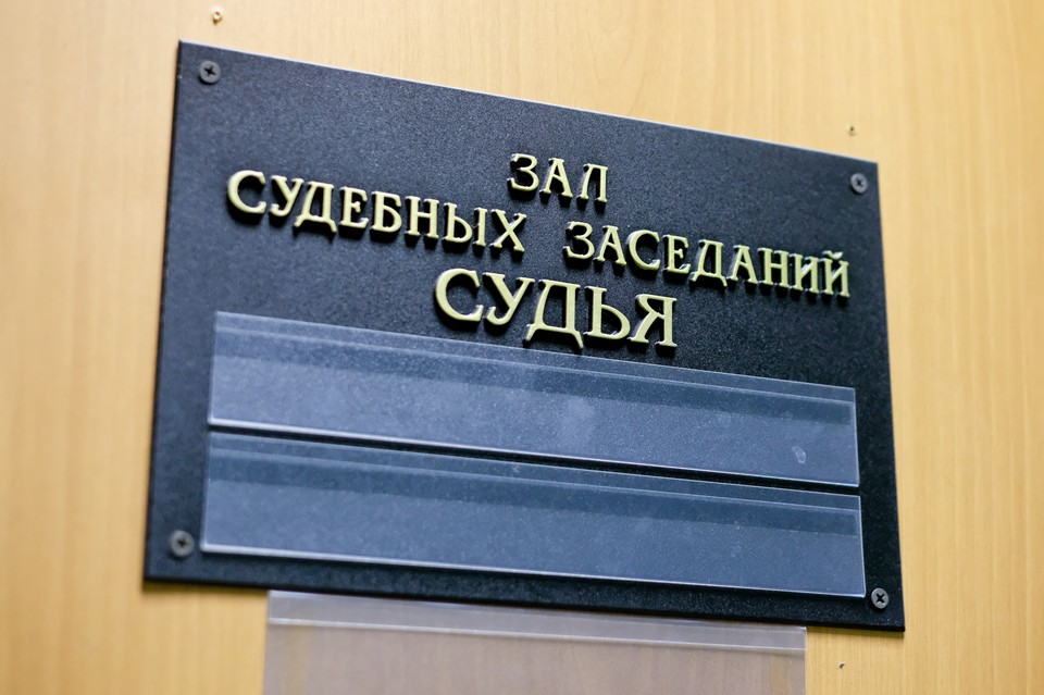 В Петербурге отправили мужчину в тюрьму за стрельбу на свадьбе