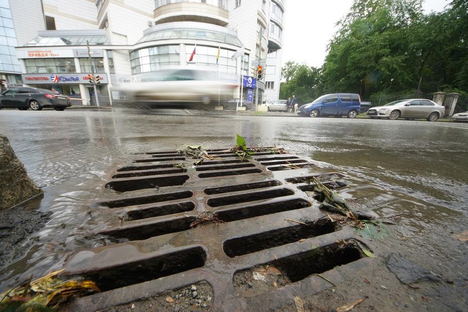 В мэрии считают, что система ливневой канализации в целом справилась с выпавшими осадками