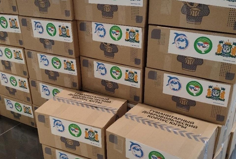 Югорчане помогают собрать гуманитарную помощь для детей Сирии Фото: Гуманитарный Добровольческий Корпус