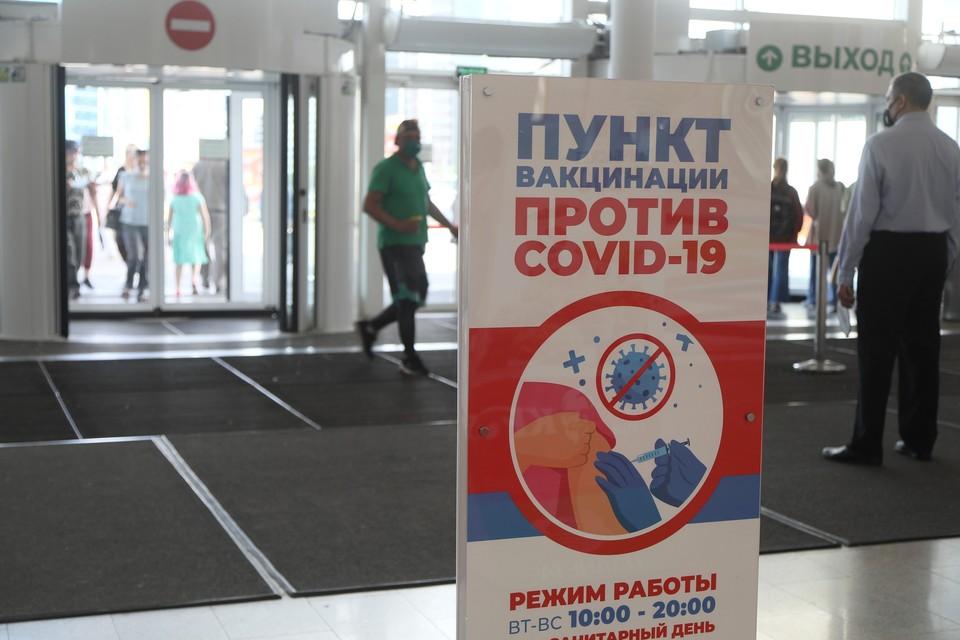 В Красноярске открываются еще два внебольничных пункта вакцинации