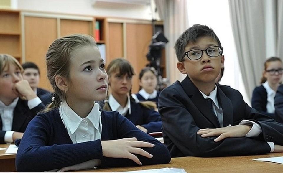 В Пермском крае родители будущих первоклассников могут подать заявление на зачисление в школу через портал «Услуги и сервисы Пермского края».