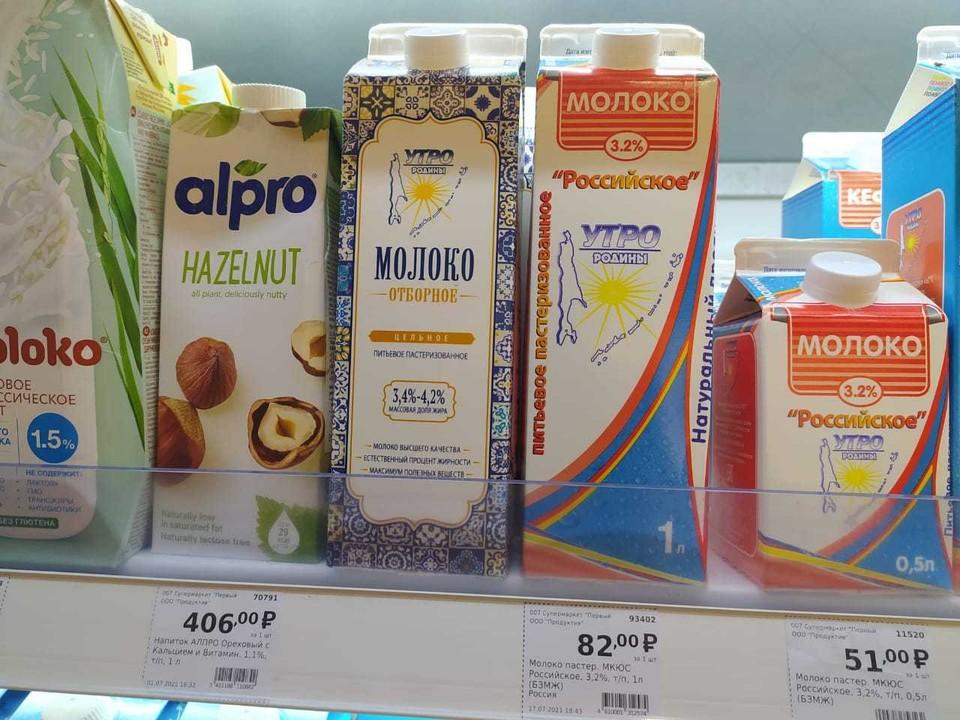 Цены на молоко в Южно-Сахалинске