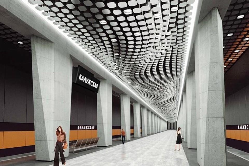 Открытие планируется до конца 2021 года