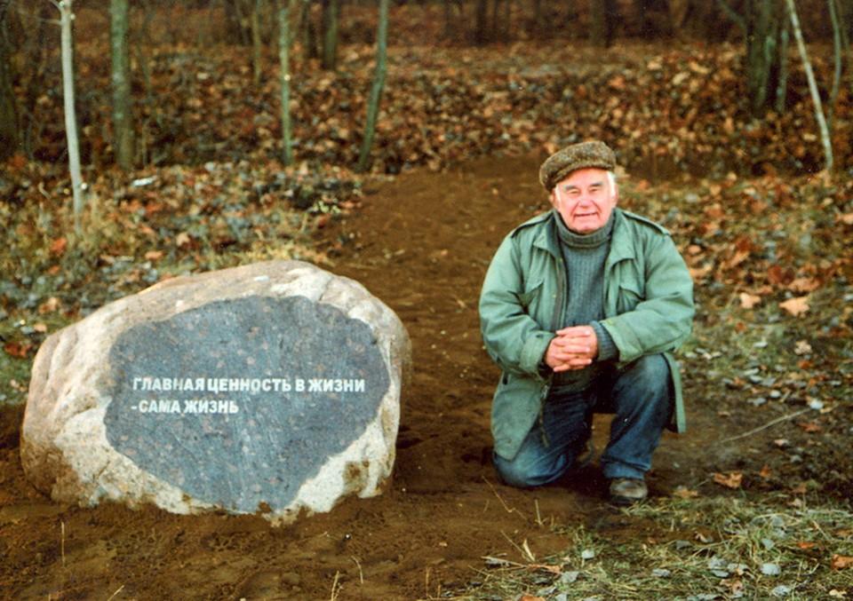 Фото с сайта Воронежского заповедника