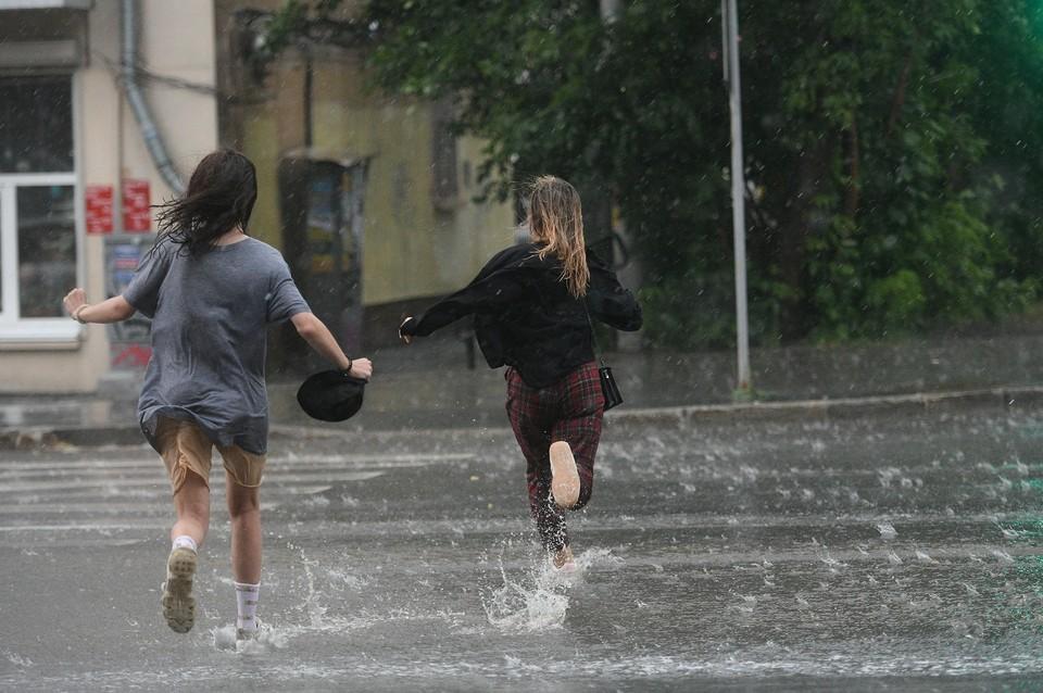 Непогода накроет Свердловскую область как минимум на три дня