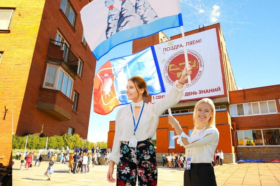 Ежегодно университет демонстрирует новые рекордные цифры конкурса на бюджетные места. Фото предоставлено СПбГУП.