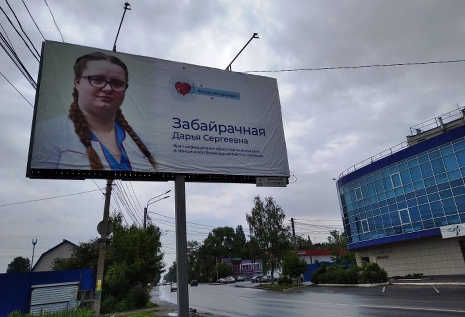 За сутки в Курске зарегистрировано 58 новых ковид-больных