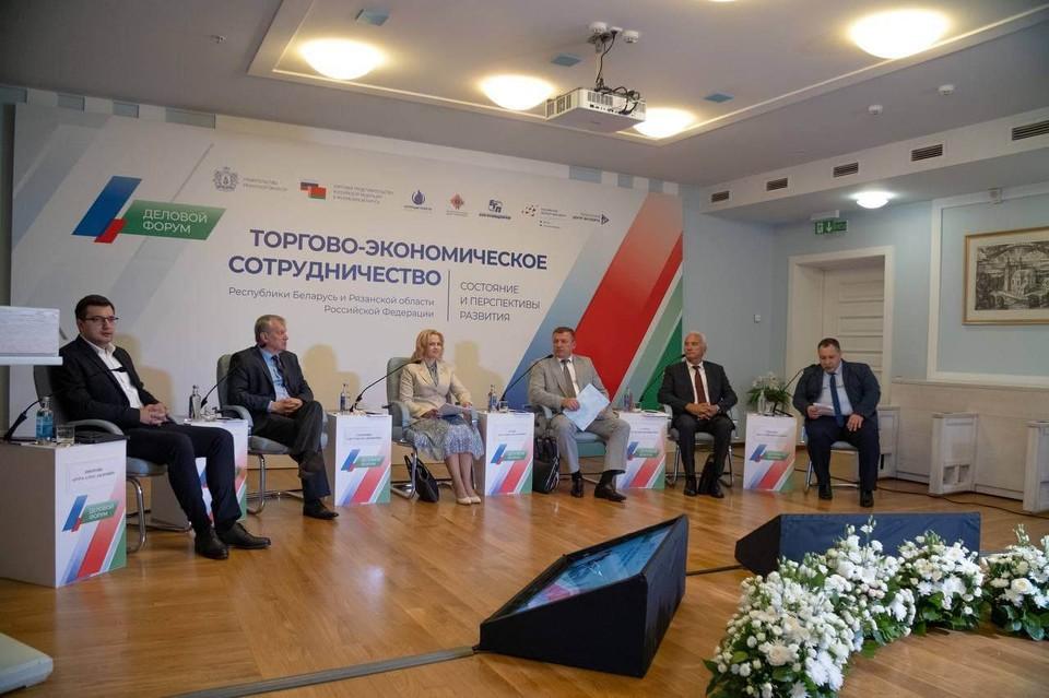 Фото: Корпорации развития Рязанской области.