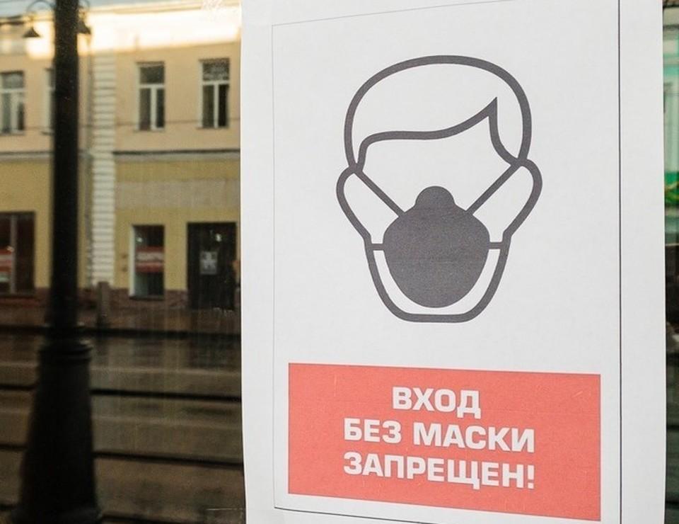 По информации оперштаба Северска, за прошедшую неделю в ЗАТО за нарушение масочного режима было оштрафовано 48 жителей. Фото: пресс-служба мэрии Томска.