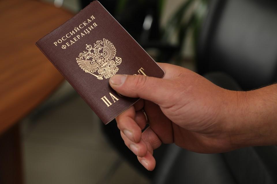 Отсутствие пометки о регистрации брака в паспорте станет неприятной новостью для многих россиян.