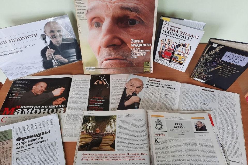 Выставка будет работать до конца июля. Фото: vk.com/murmannauchka